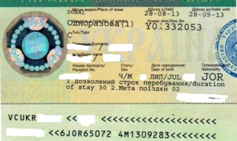 im578x383-ukraine-visa-sample