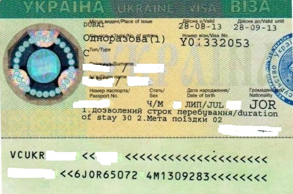 im578x383-ukraine-visa-sample