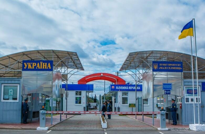 frontiera-ucraina-1078x748